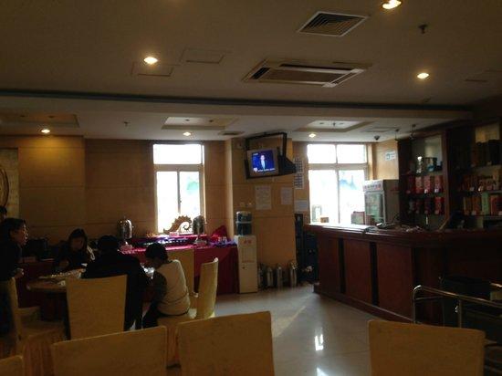 Zhong An Inn Beijing Andingmen: Restaurant