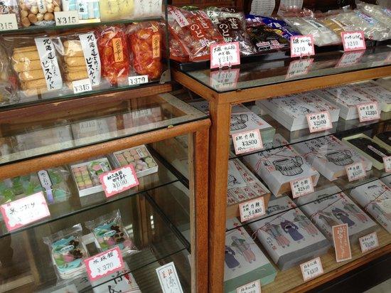 Chikaramochiya : Mochi in packages
