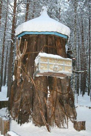 Ded Moroz Estate: Дуб с Котом Ученым:)