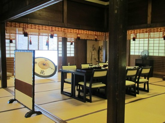 Koyasan Fudoin Temple : Breakfast room
