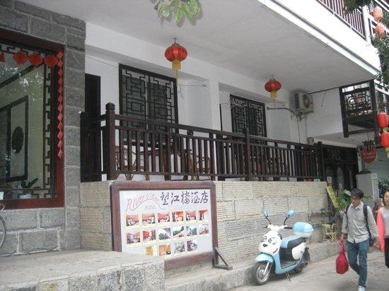 River View Hotel: balcon de la chambre