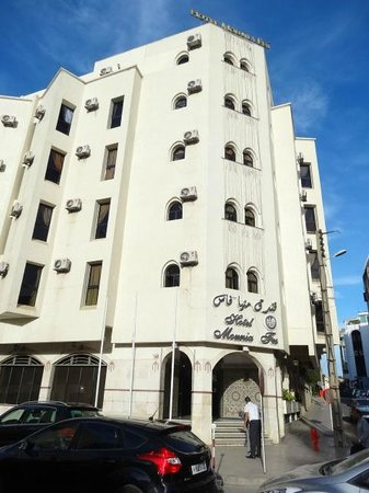 Hotel Mounia: Vue de l'entrée