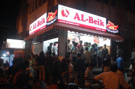 Al-Beik
