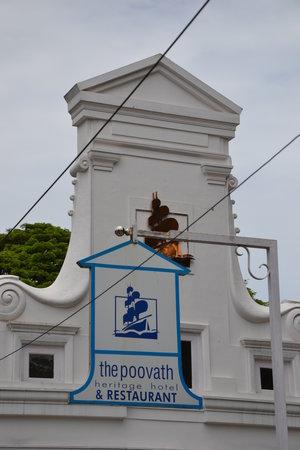 The Poovath Heritage - An Amritara Resort : Entrée de l'hôtel