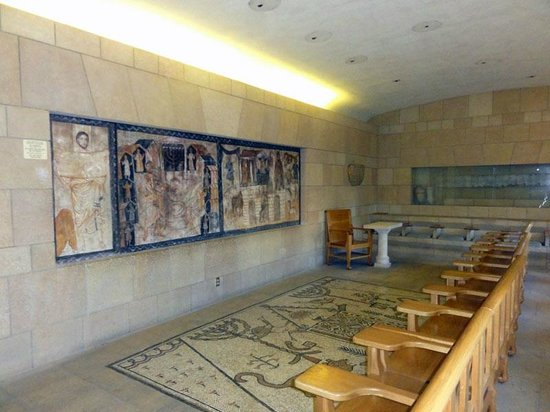 Cathedral of Learning: Israeli Room