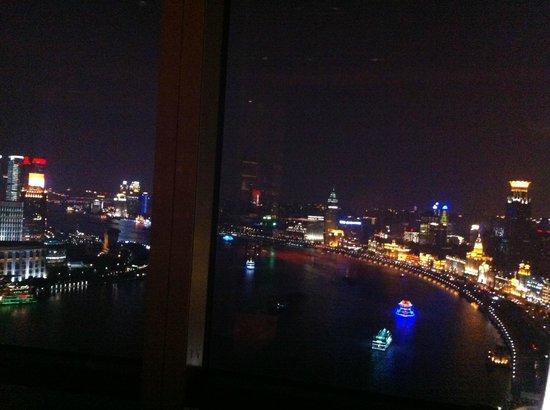 VUE Restaurant : View