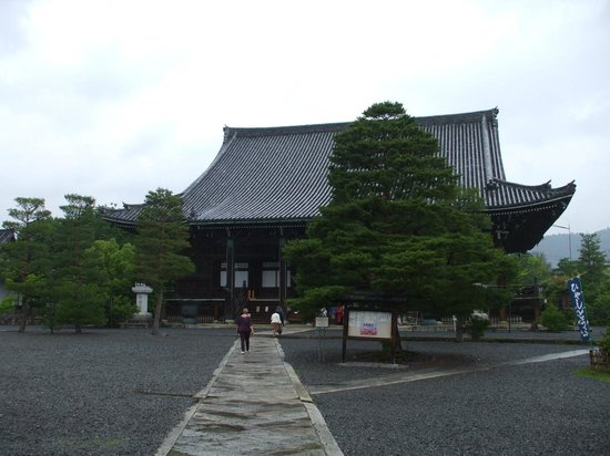 Seiryoji Temple: O templo principal