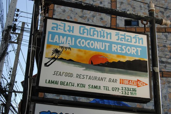 Lamai Coconut Beach Resort : cartel en la entrada
