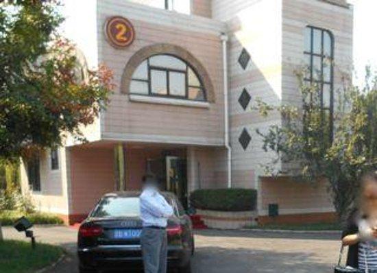 Pingdu Hotel: Suites