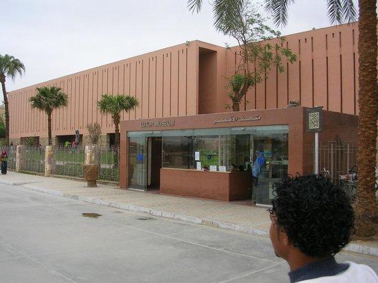 Luxor-Museum: Ingang