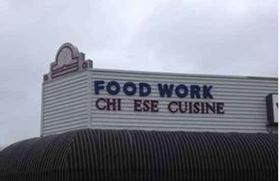Foodworks: Chinese joint