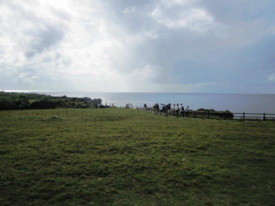 Cape Manzamo: the Cape Manza
