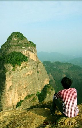 Baishi Mountain of Guiping