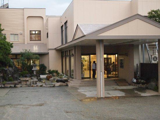 Photo of Sado Green Hotel Kiraku