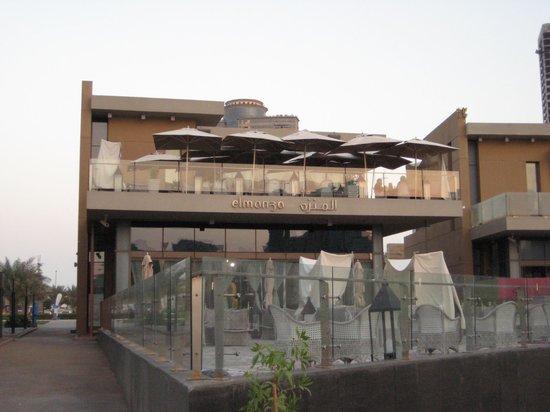 El Manza Restaurant : El Manza
