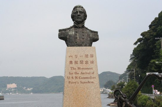 Monument to Perry's Landing: ペリー銅像