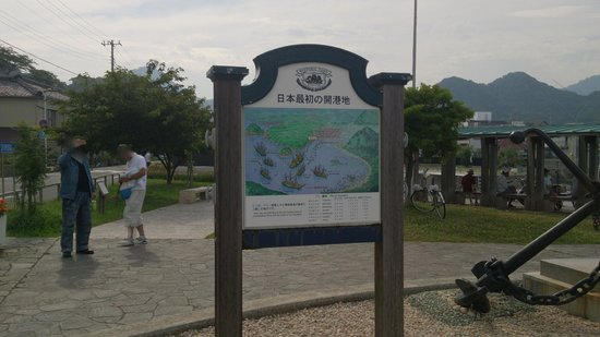 Monument to Perry's Landing: 案内図
