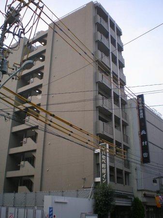 Hasebe Machiya Inn : ビジネスホテル