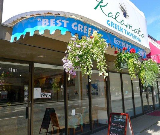 Kalamata Greek Taverna: Kalamata Exterior