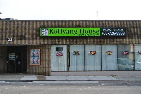 KoHyang House
