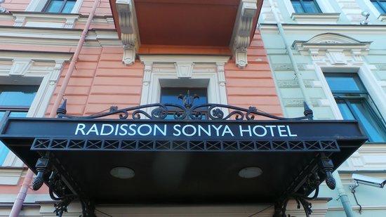 Radisson Royal Hotel, St.Petersburg: l'entree