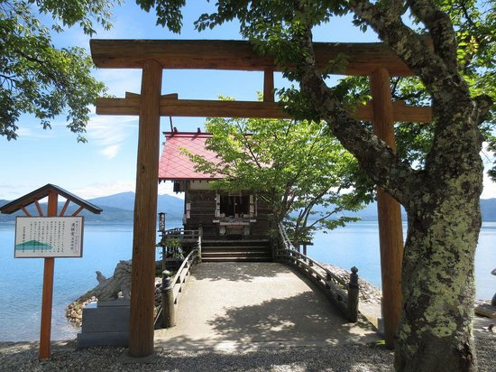 Kansagu Ukiki Shrine
