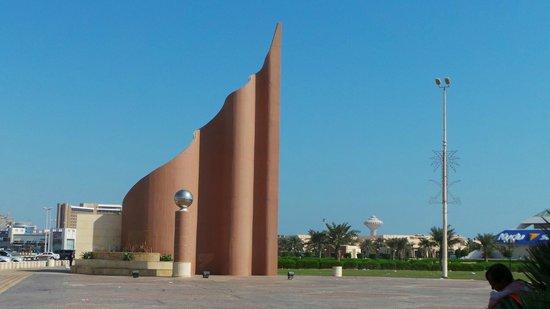 Corniche: Seafront Gate