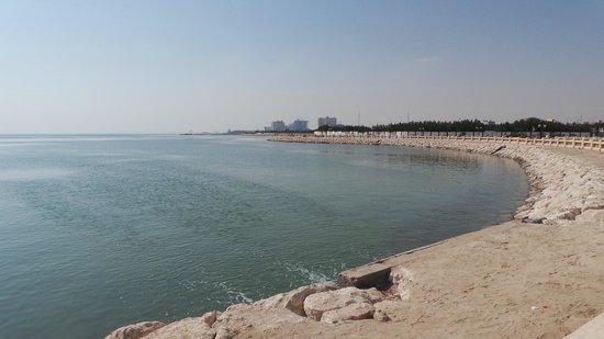 Corniche: Coastal View