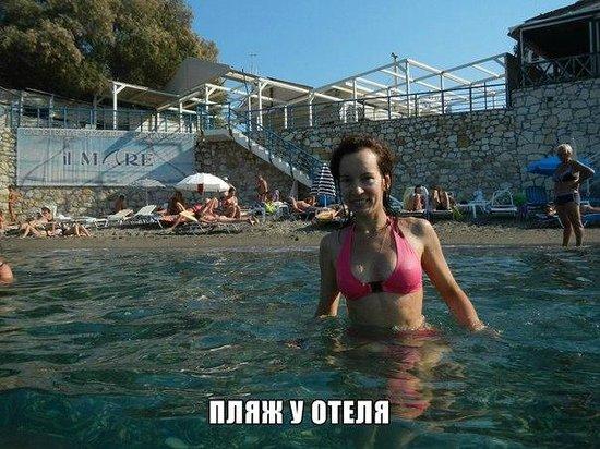 Hotel Thalia: Пляж у отеля