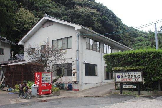 Yusako Onsen Ryokan: ryokan