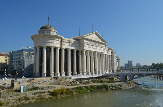 ‪Archaeological Museum of Macedonia‬