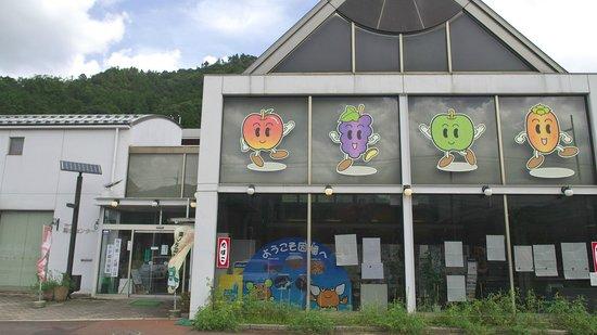 Yazu-cho, Japan: 道の駅はっとう