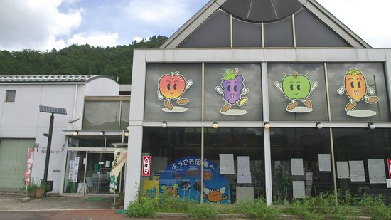 Yazu-cho, Japão: 道の駅はっとう