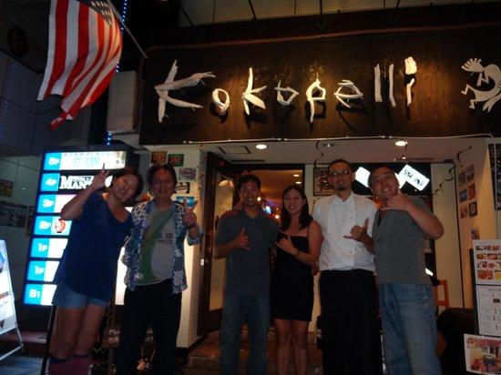 Aloha Kokopelli!
