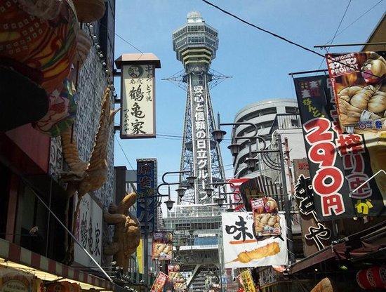 Shinsekai : 新世界のシンボル