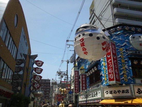 Shinsekai : 大阪