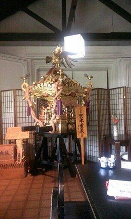 Sakenominzoku Culture Museum