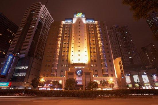 Elite Residences Shanghai: Night View