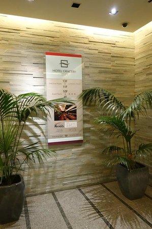 Hotel Gracery Ginza: エントランスホール