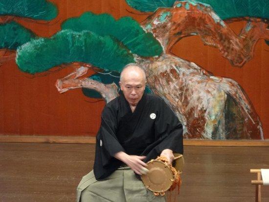 Dogo Onsen Yamatoya Honten: お能