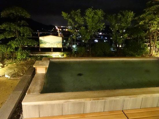 Kotosankaku: 気持ちいい露天風呂