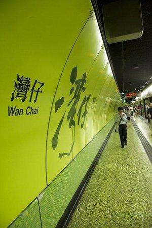 Kew Green Hotel Wanchai Hong Kong: Local Attraction - Wanchai MTR Station - 2 mins walk