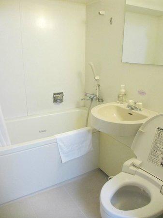 Hotel Hokke Club Kyoto: Bath