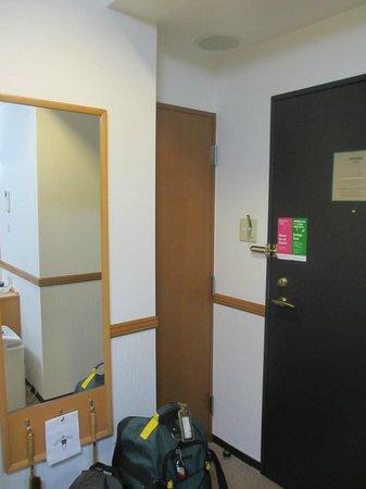 Hotel Hokke Club Kyoto: Room