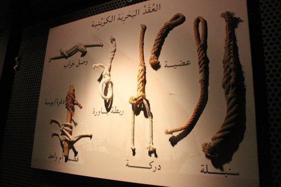 Kuwaiti Maritime Museum: Marine ropes