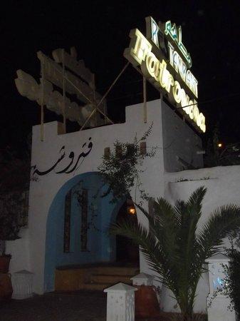 Chez Fatroucha : entrée du restaurant