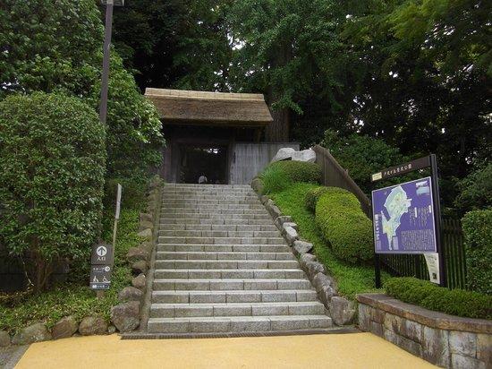 Tojo House : 戸定邸のある戸定が丘歴史公園の入口