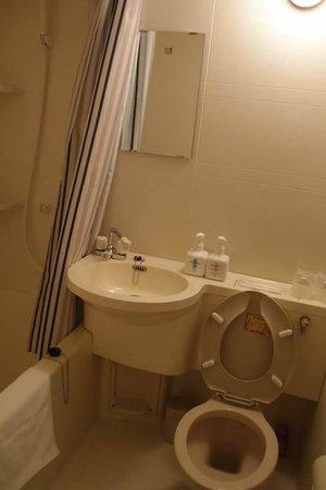 Matsubaya Inn: toilet