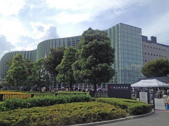 The National Art Center, Tokyo: 美術館外観