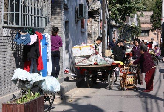 Beijing Sihe Courtyard Hotel: surrounding